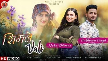 Shimle Vali mp3 Song download | Sukhpreet Singh ~ Gaana Himachali
