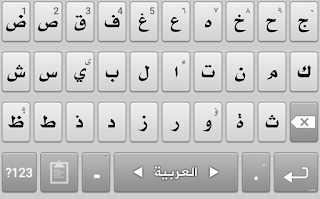 تطبيق كيبورد السراب البعيد 2021 APK عربي