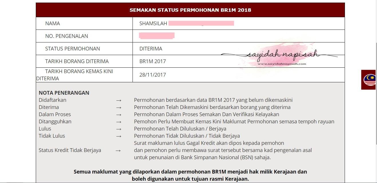 SEMAK STATUS PERMOHONAN BR1M 2018 SAYA - DITERIMA