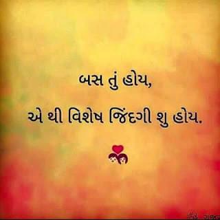 Gujarati Attitude Status 250+ 2020