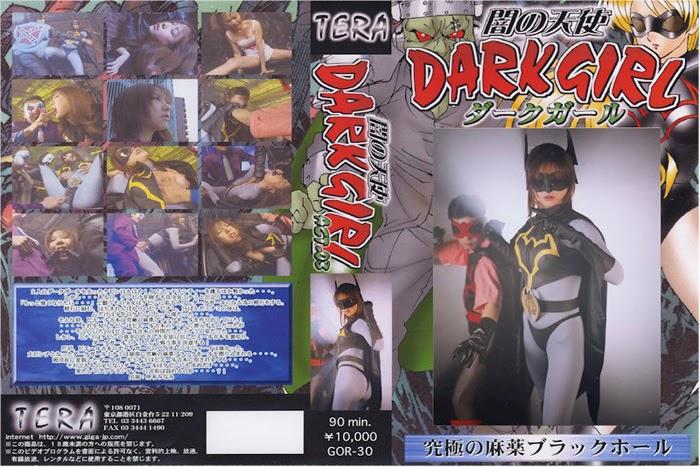 TOR-30 Darkish Woman – The Darkish Angel 03