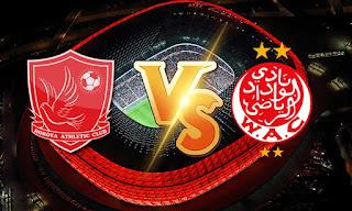 مشاهدة مباراة الوداد ضد حوريا 16-3-2021 بث مباشر في دوري أبطال أفريقيا