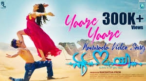 Yaare Yaare - Kannada Song lyrics - Ek Love Ya - Prem's