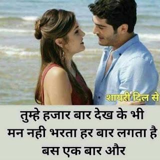 2 line love status in english,cute love status hindi video