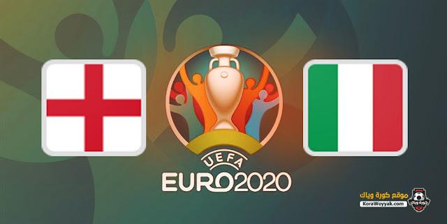 نتيجة مباراة ايطاليا وإنجلترا اليوم 11 يوليو 2021 في يورو 2020