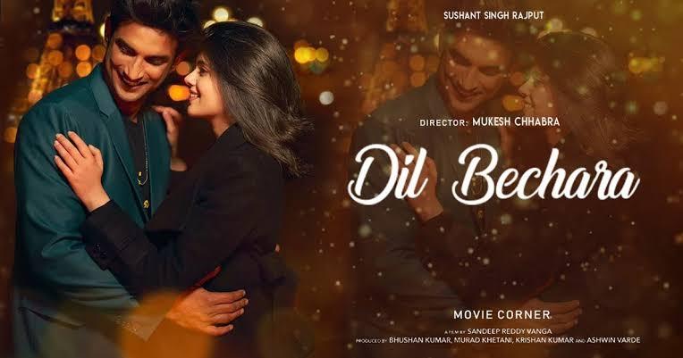 Main Tumhara lyrics – Dil Bechara Sushant Singh Rajput last movie