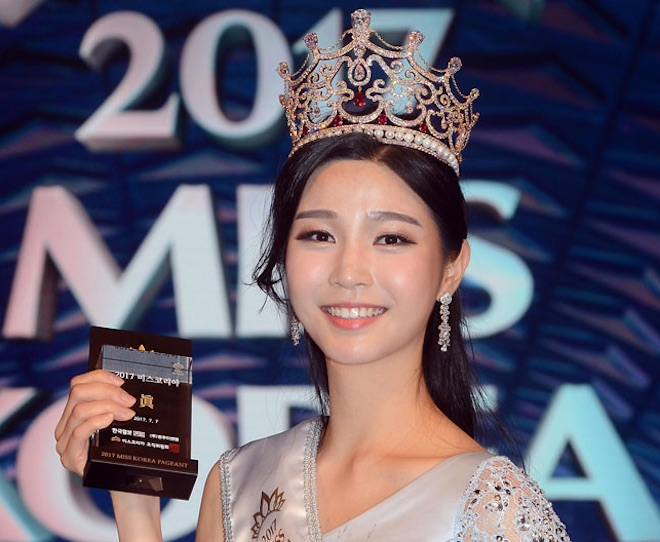 Seo Jae-won es Miss Korea 2017