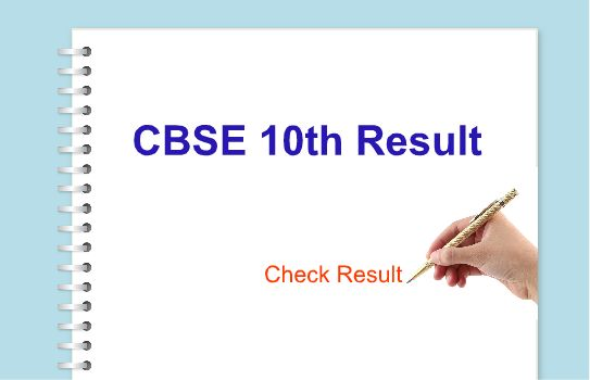 bsce 10th result 2018