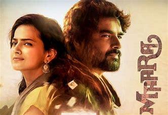 Download Maara (2021) Tamil Full Movie Free on Amazon Prime