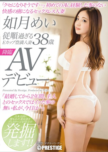 SGA-031 It Is Going To Be A Habit E Cup Plump Married Woman Kisaragi Niece 38-year-old AV Debut