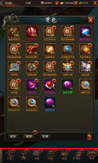 App tải game Trung Quốc hay | Game H5 Diablo China Free Tool Full Vật Phẩm + 999.999.999.999 KNB