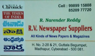 RV News Paper Suppliers in Madhapur