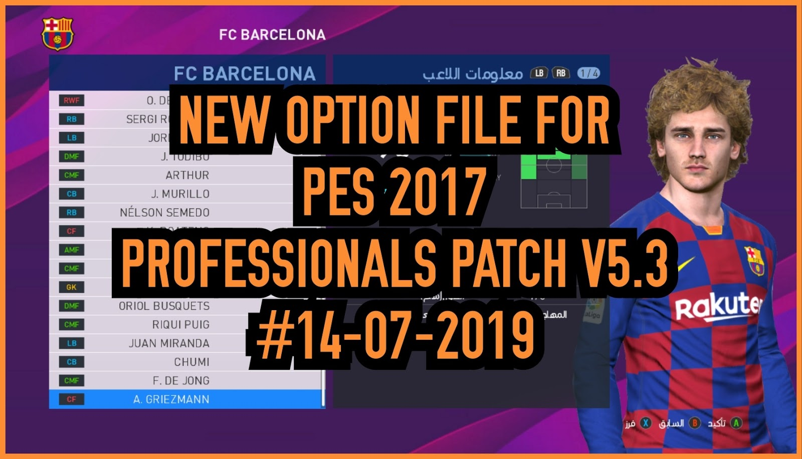 Pes 2019 Option File V3