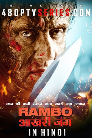Watch Online Free Rambo: Last Blood (2019) Full Hindi Dual Audio Movie Download 480p 720p HD