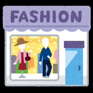 building_fashion%255B1%255D.png