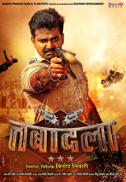 Tabadala - Pawan Singh Bhojpuri Movie