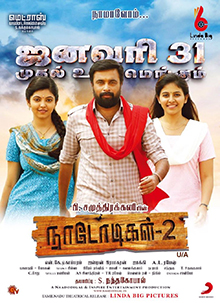 naadodigal-2-tamil-movie-download-smartclicksc