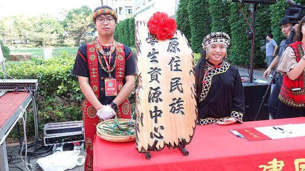 建國科大55週年校慶日 原民舞蹈與超跑車模炒熱氣氛