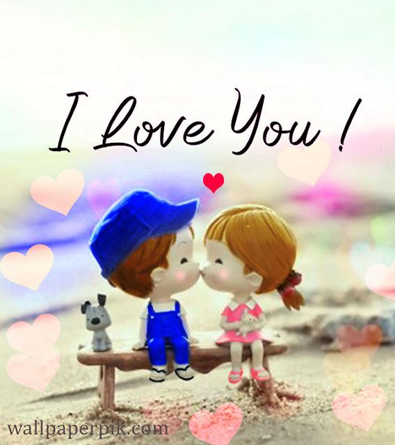 cute i love you image download ई लव यू फोटो डाउनलोड