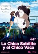 La chica satélite y el chico vaca (2014) ()