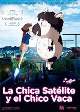 La chica satélite y el chico vaca (2014)