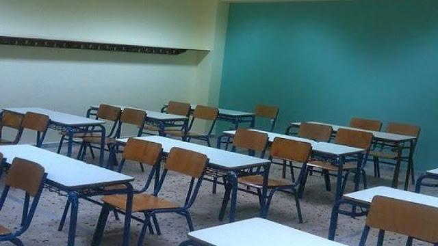 Αναστολή λειτουργίας Σχολικών Μονάδων Διεύθυνσης Δευτεροβάθμιας Εκπαίδευσης Αργολίδας