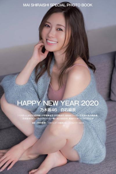 Mai Shiraishi 白石麻衣, FRIDAY 2020.01.10 (フライデー 2020年1月10日号)