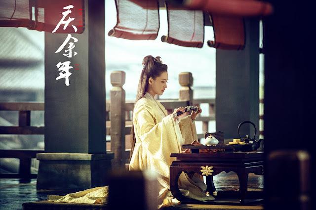 Qing Yu Nian Li Qin