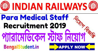 Para Medical Staff Recruitment Apply Online for 72 Posts in Eastern Railway