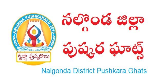 Nalgonda District Pushkara Ghats List