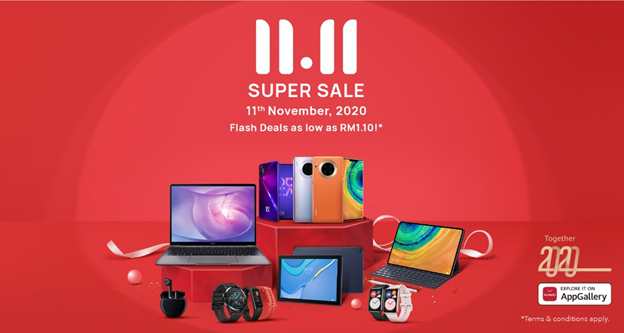 Huawei 11.11. Super Sale