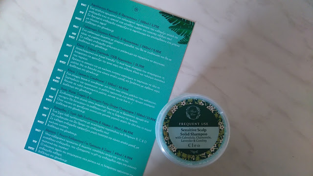Fresh Line Cleo Sensitive Scalp Solid Shampoo