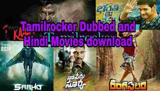 TamilRockers New Link 2019 / Hindi hd movie download new link 2019 in tamilrocker