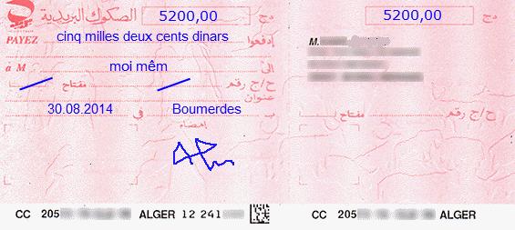 comment remplir cheque avec centimes