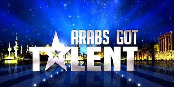 موعد برنامج اراب جوت تالنت 2017 Arabs Got Talent الموسم الخامس على قناة أم بي سي مصر