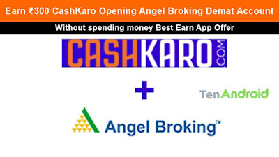 Earn ₹300 CashKaro Opening Angel Broking Demat Account | Best Earn App ₹300 Offer