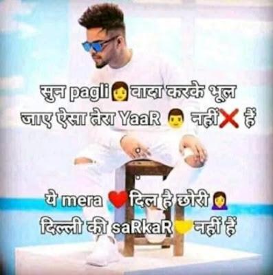 yaaro ki yaari shayari hindi
