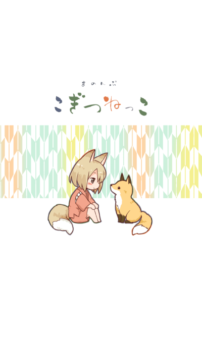 foxlike girl and child fox