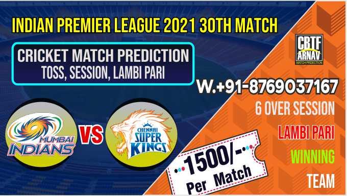 IPL 2021 MI vs CSK 30th Match 100% Sure Match Prediction Today Tips