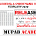 TNDTE Typewriting Exam Result February 2020 (OUT) www.tndte.gov.in