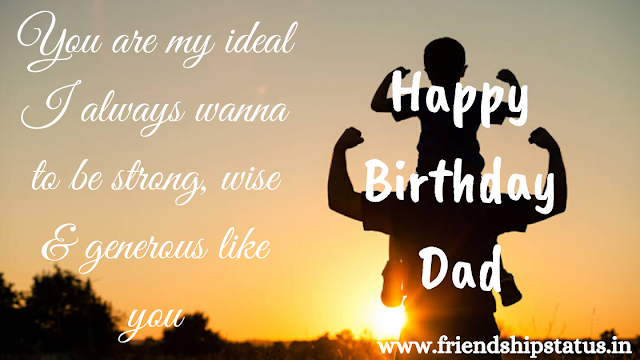 [100+] Happy Birthday to father wishes in whatsapp status.