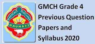 GMCH Recruitment 2020  Exam Syllabus
