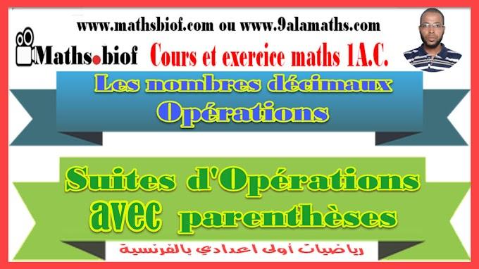 دروس الرياضيات اولى اعدادي بالفرنسية Maths 1AC cours1 suites d'opérations avec parenthèse