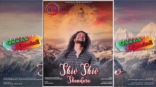 Shiv Shankara (शिव शंकर ) Hindi Lyrics - Hansraj Raghuwanshi