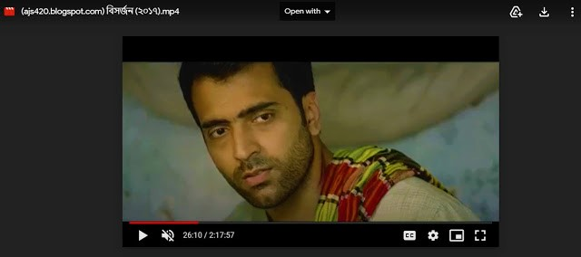 .বিসর্জন. বাংলা ফুল মুভি । .Bishorjan. Full HD Movie Watch । ajs420