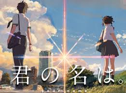 Kimi no Na wa (Your Name)