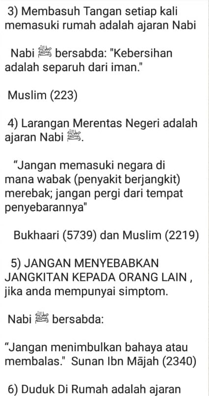 hadis nabi muhammad larangan rentas negeri