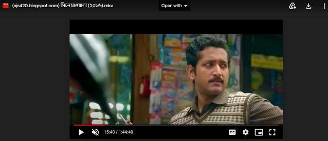 .সিনেমাওয়ালা. বাংলা ফুল মুভি । .Cinemawala. Full HD Movie Watch । ajs420