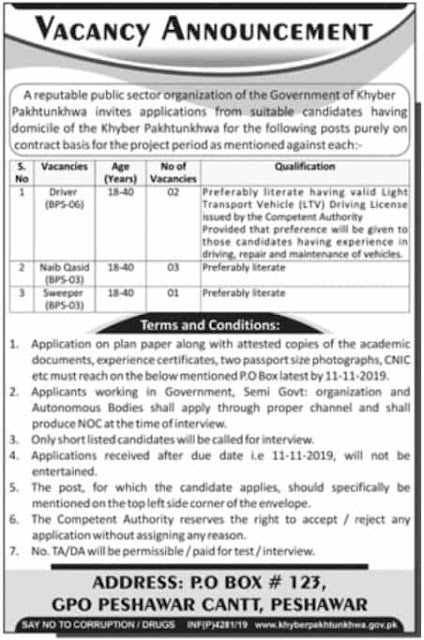 https://www.jobspk.xyz/2019/10/po-box-123-gpo-peshawar-jobs-12-oct-12-2019-public-sector-organization-kpk.html