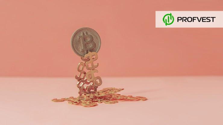 Новости рынка криптовалют за 18.11.20 – 25.11.20
